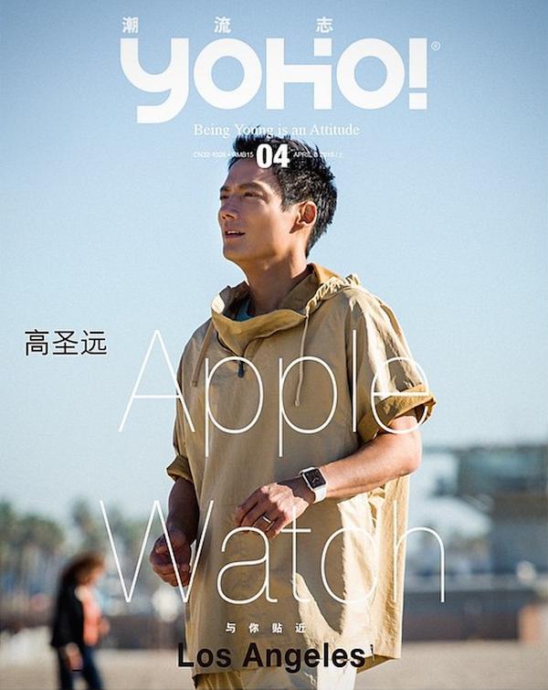 Yoho China Apple Watch