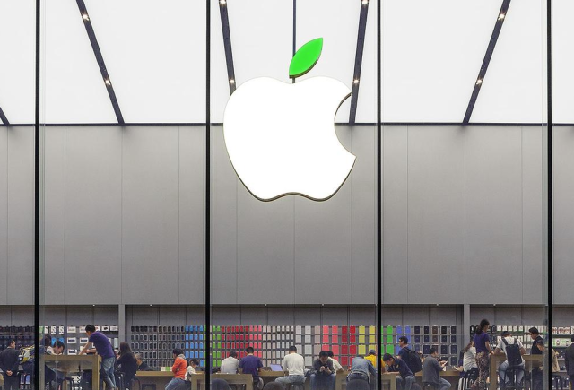 apple-store-green