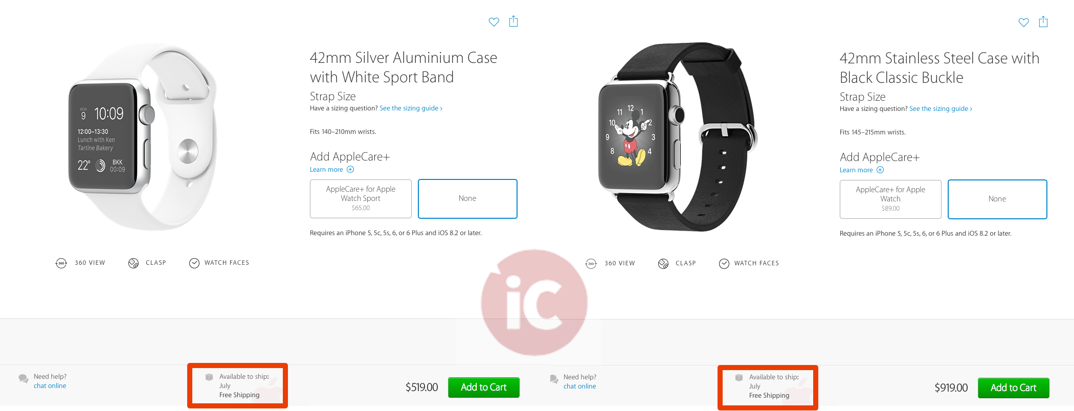 Apple_Watch_42mm_July_estimated_shipping