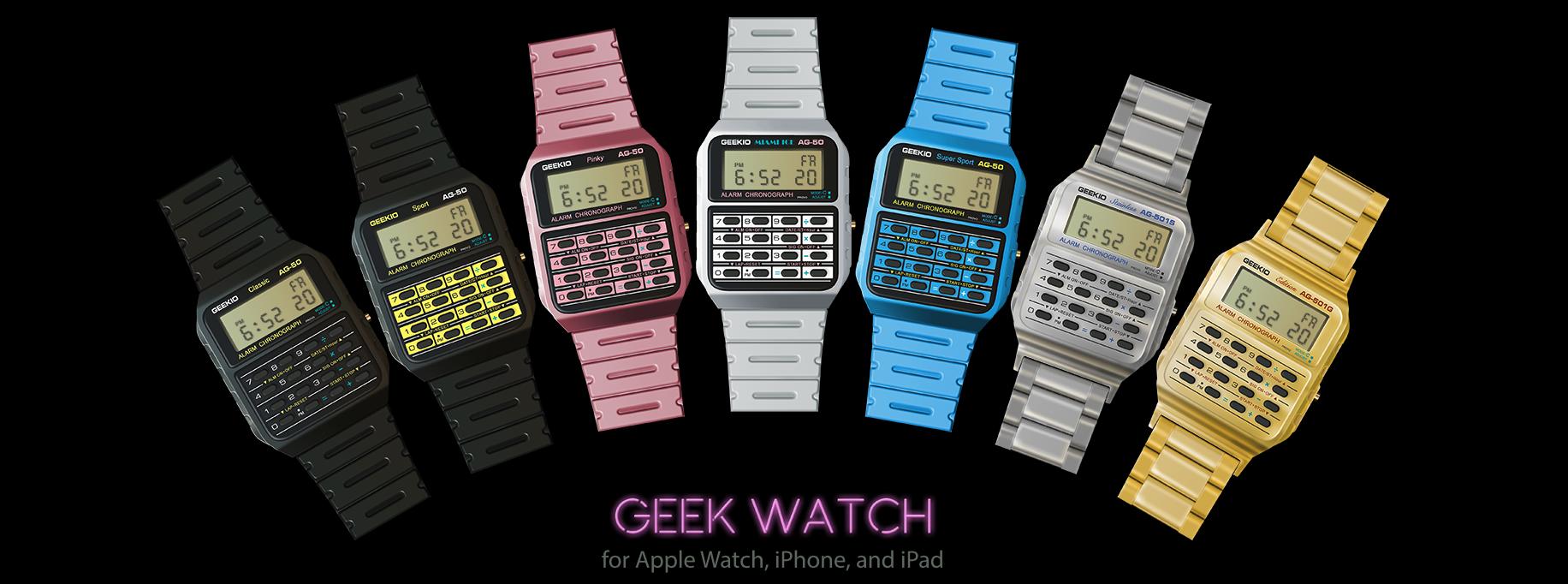 geek_watch_banner