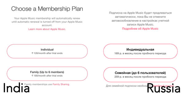 6289a6c307 Apple Music Said to Cost  2- 3 Monthly in India