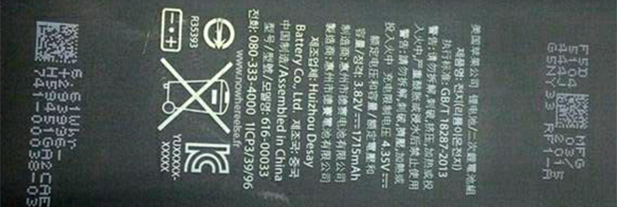 Battery-iPhone-6c
