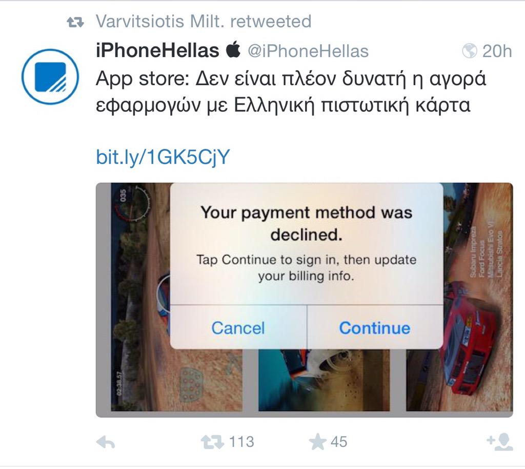 greece_app_store_payments
