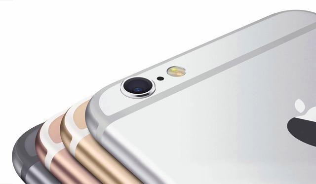 Iphone 6s shoplemonde 02