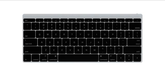 Keyboard front silver