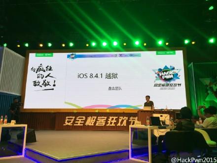 Pangu-iOS-8.4.1-jailbroken