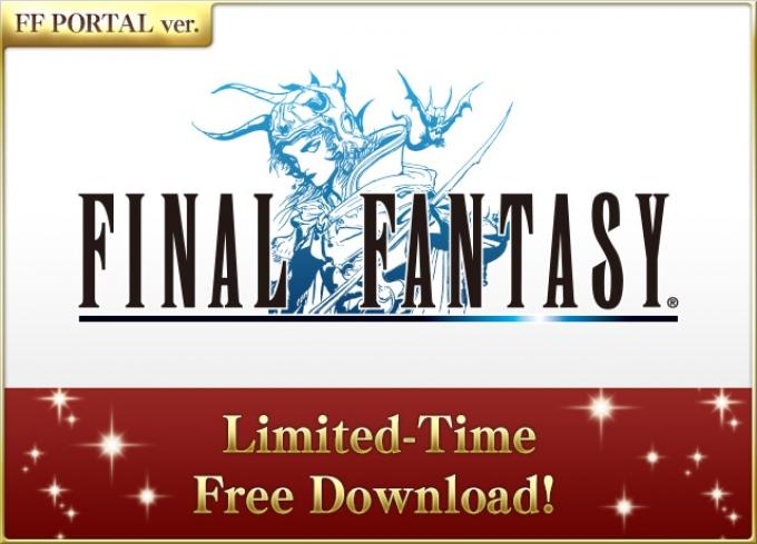 Final fantasy I free