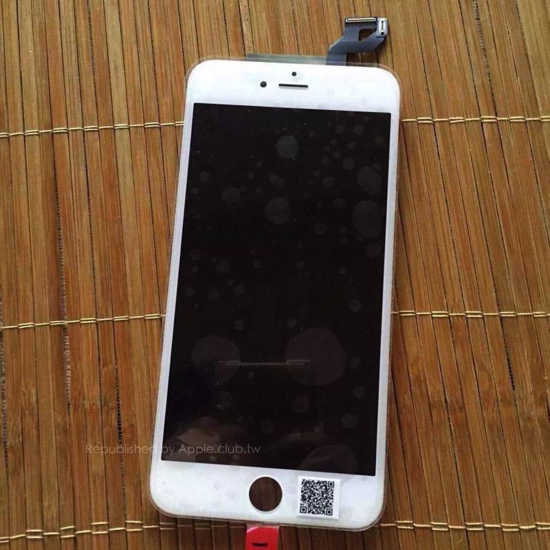 Iphone 6s plus white