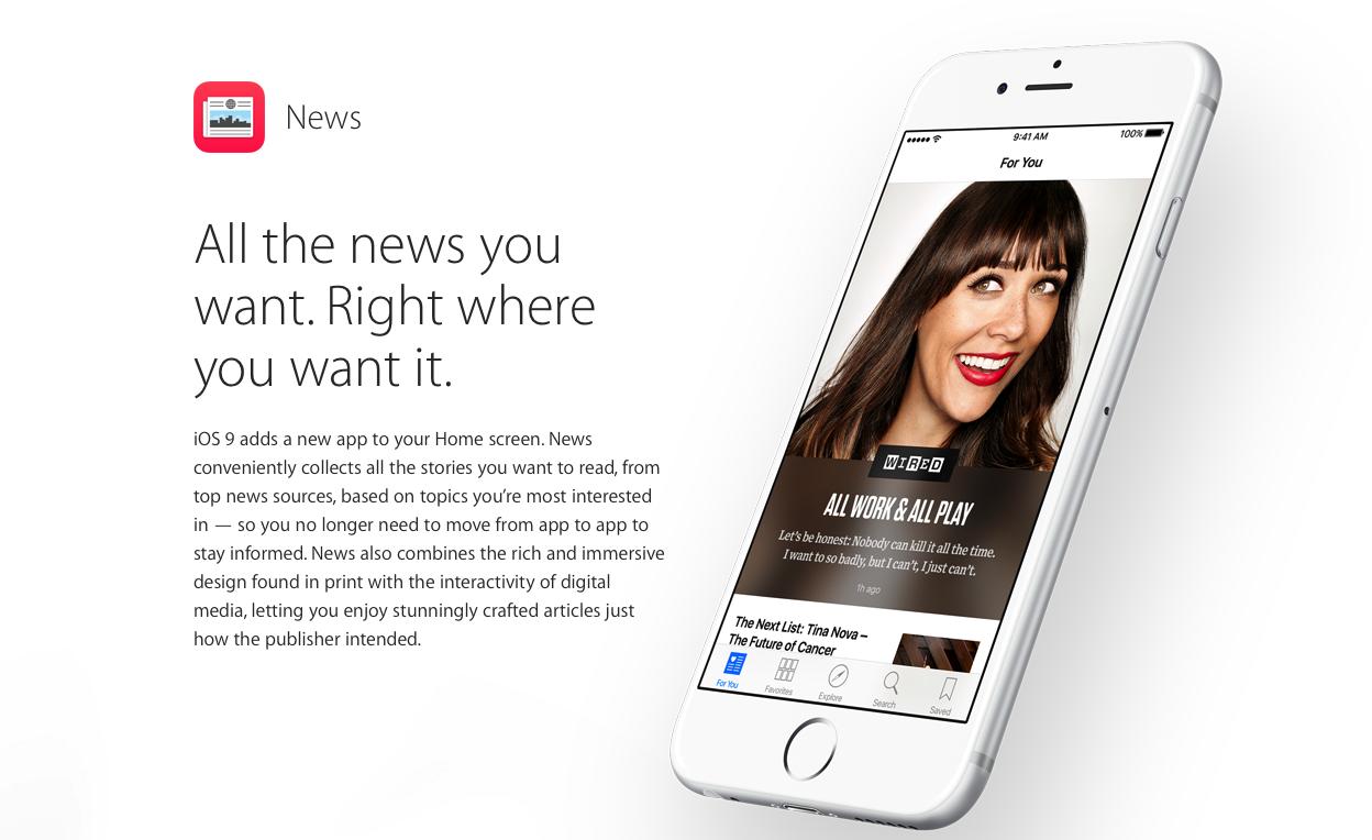 iOS9_News_app_1