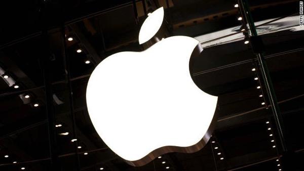 Iapple-logo.jpg