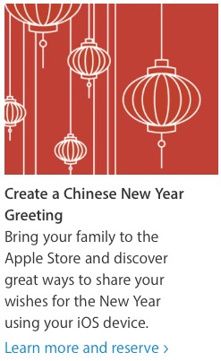 apple stores offering workshops to create chinese new year greetings