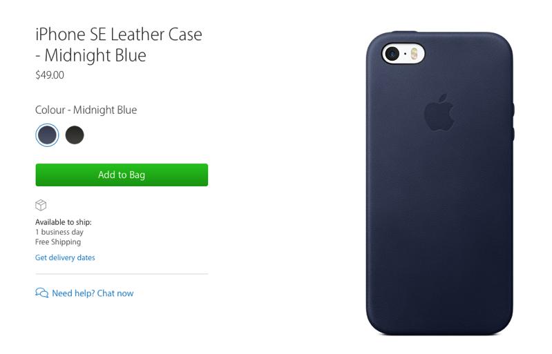 IPhone SE leather case