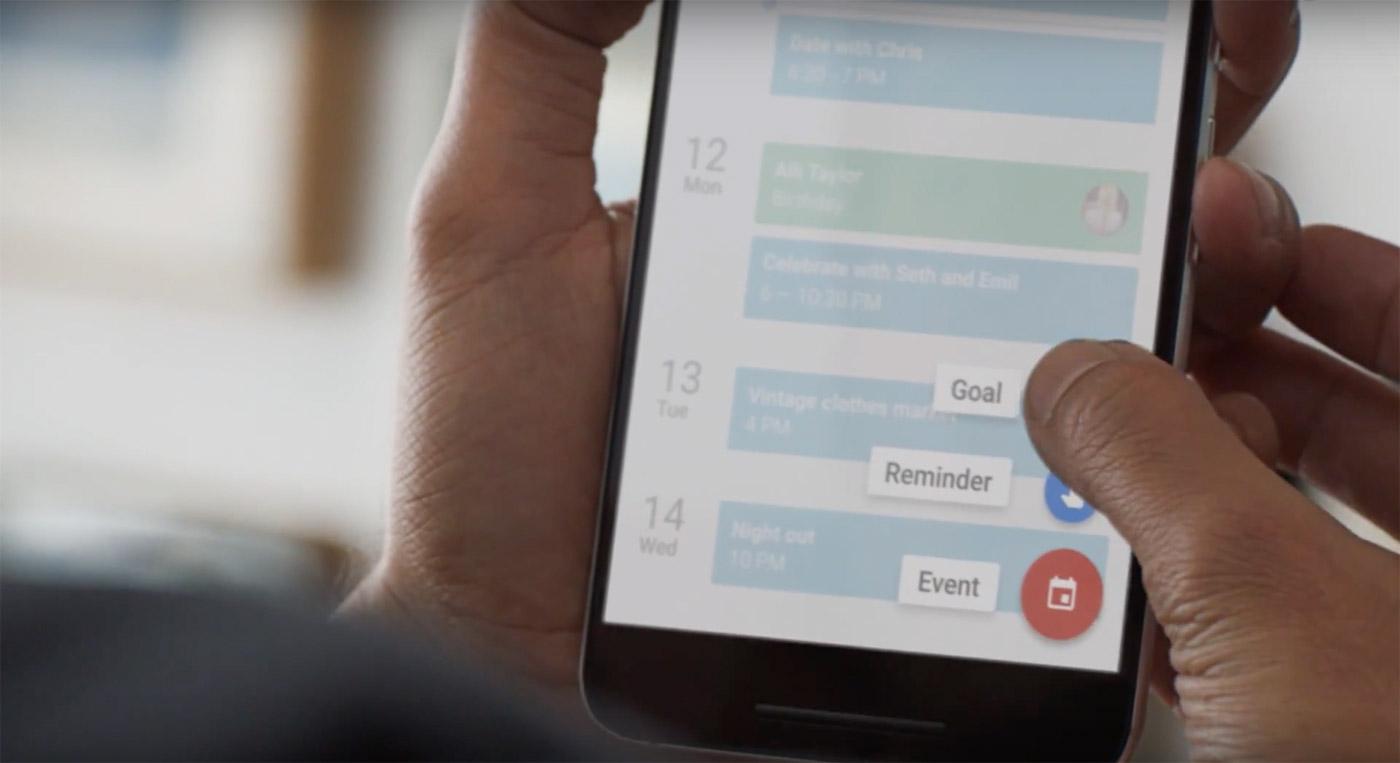 google-calendar-goals