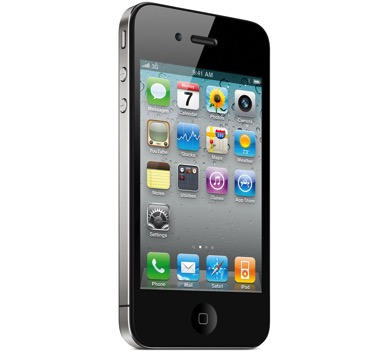 Iphone 4s capacitate memorie