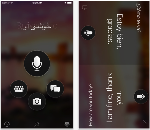 Microsoft Translator for iOS Gets Offline and Webpage Translation