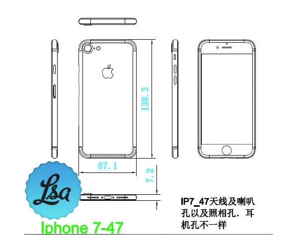 Alleged iphone 7