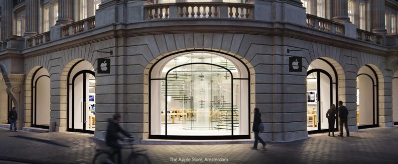Apple store istambul