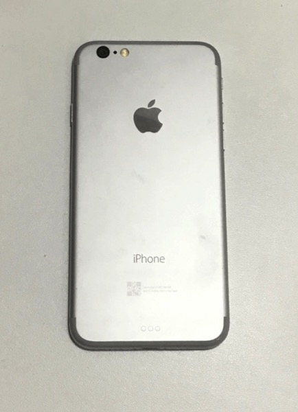 IPhone 7 dummy 2