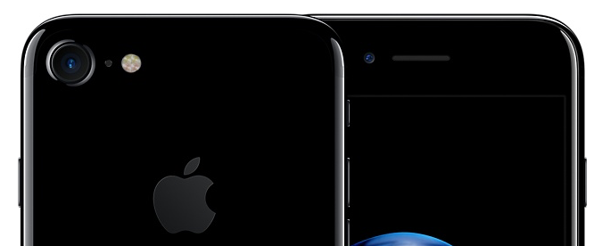 Contest: Enter to Win an Unlocked 128GB Jet Black iPhone 7