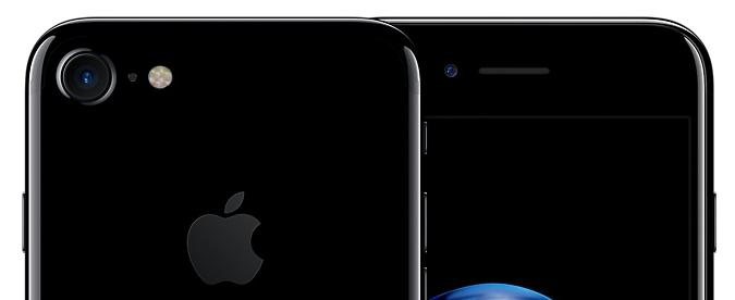 Iphone 7 contest