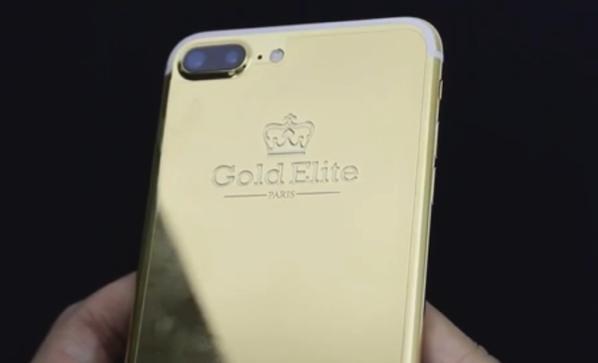 Goldelite