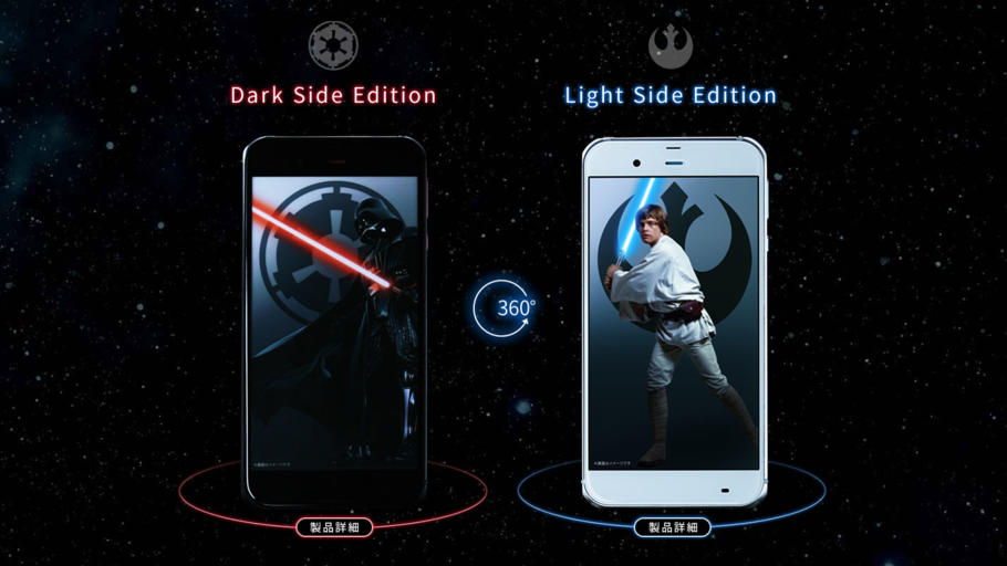 Star-Wars-Phones
