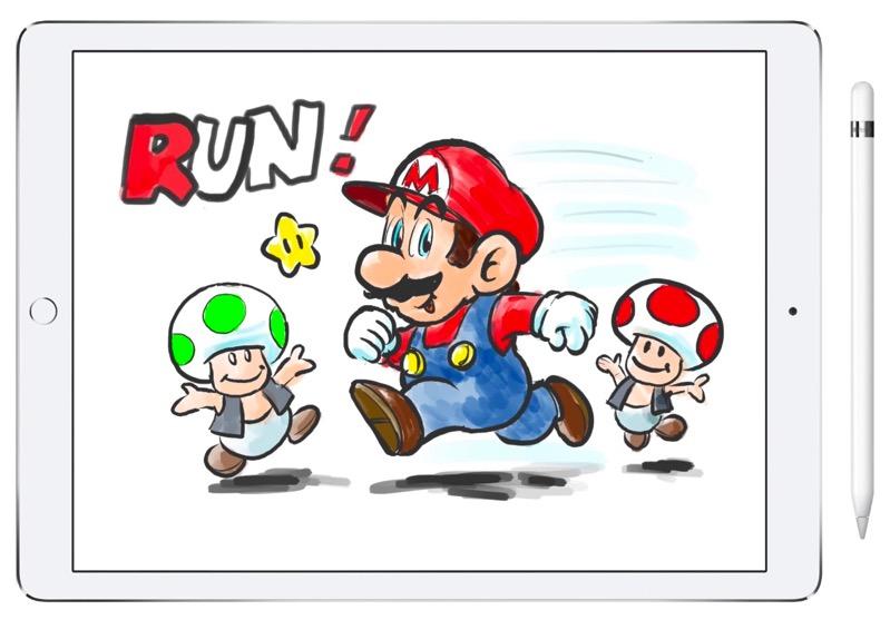 Watch Shigeru Miyamoto Draw Super Mario Run On Ipad Pro With