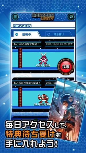 Mega man 2 ios