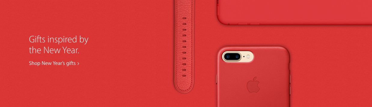 apple-chinese-new-year-2017-accessories