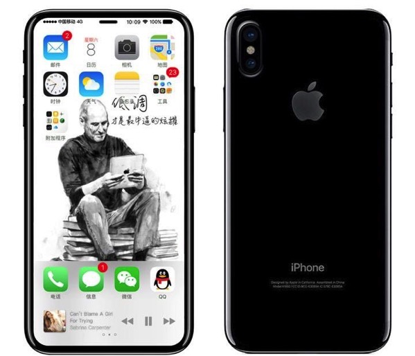Iphone 8 kk rendering 1
