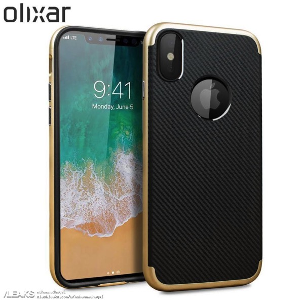 Olixar x duo iphone 8 case gold