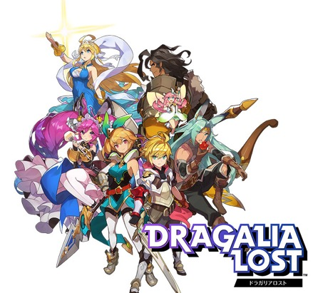 Nintendo teams up with Cygames for all-new mobile RPG Dragalia Lost