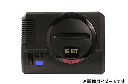 Sega mini megdrive