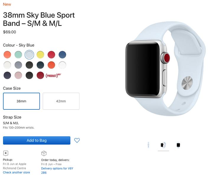 Sky blue apple watch bands