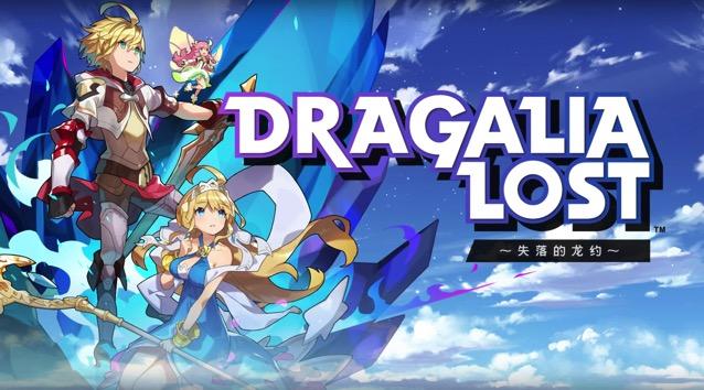 Nintendo Mobile JRPG Dragalia Lost Coming Stateside