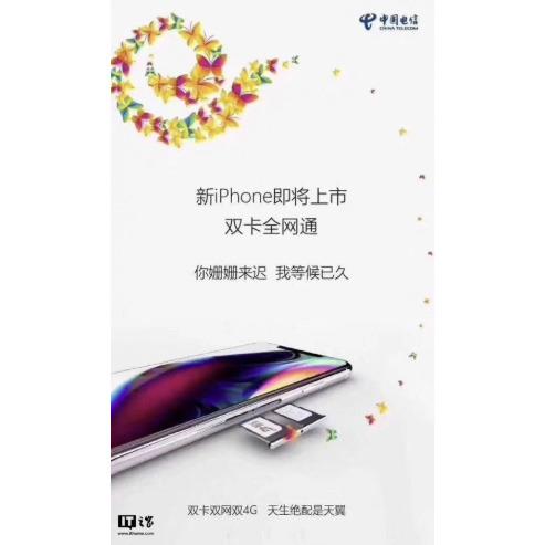 China Mobile and China Telecom Claim Dual-SIM iPhone is