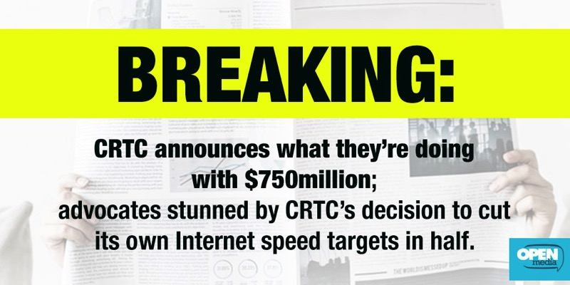 Crtc broadband fund speed targets