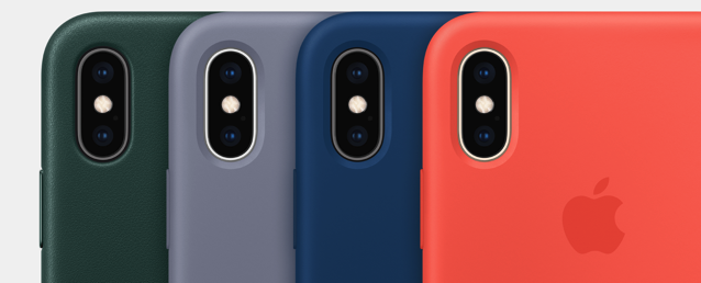 Iphone cases accessories 201809