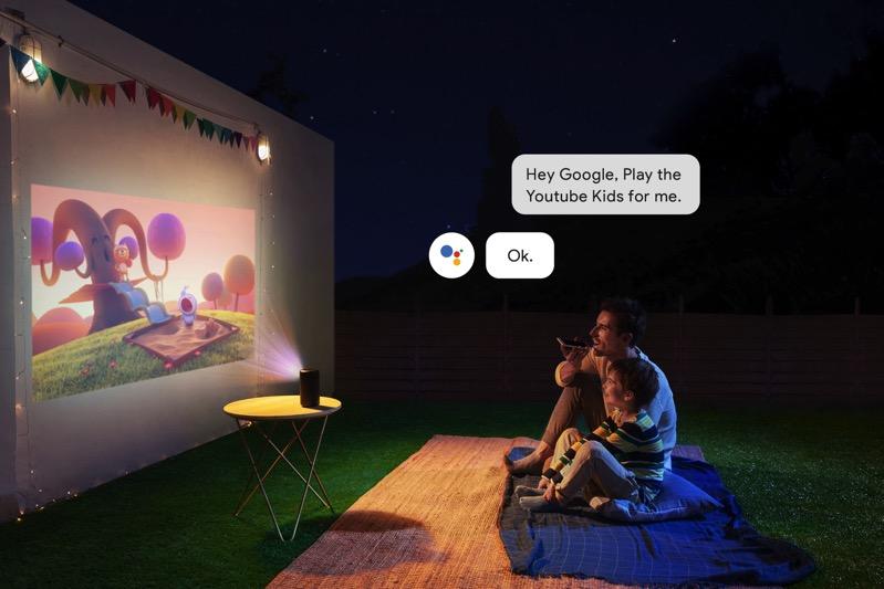 Google Assistant 1