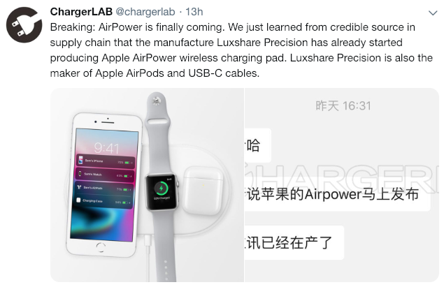 Airpower charger lab