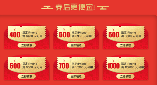 china iPhone xr sale