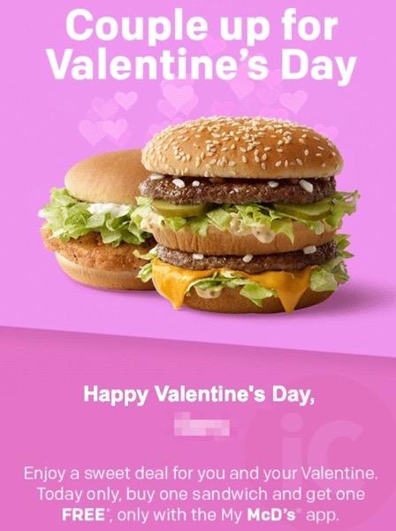 Mcds valentines day