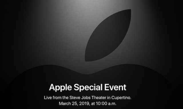 Apple Announces March 25th Event at the Steve Jobs Theater