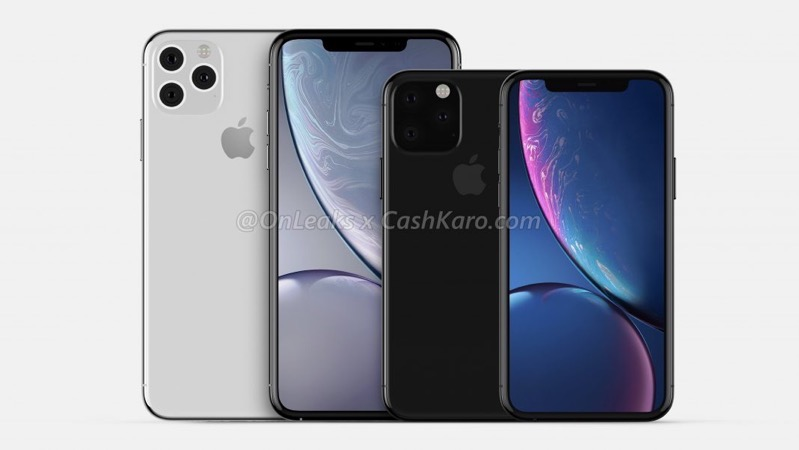 2019 iPhone Wireless Power Sharing Feature Now Unlikely: Analyst