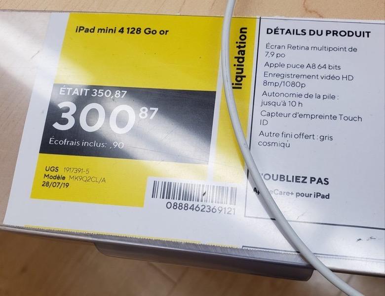 988x760 smart fit