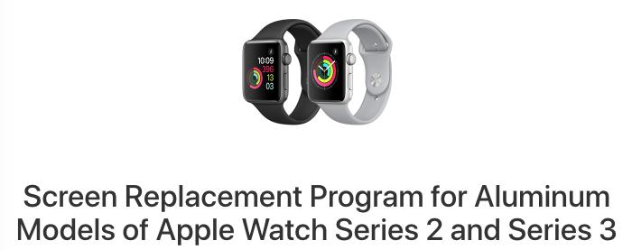 Apple watch screen replacement program