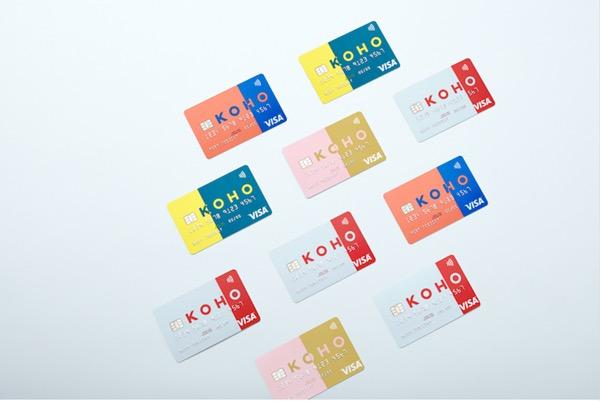 Koho cards