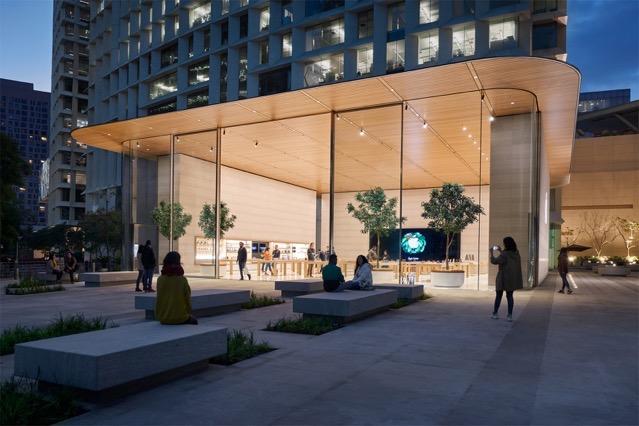Apple Antara Mexico City 092519 big jpg large 2x