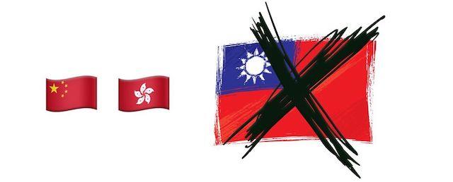Taiwan emoji