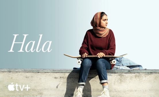 Hala trailer